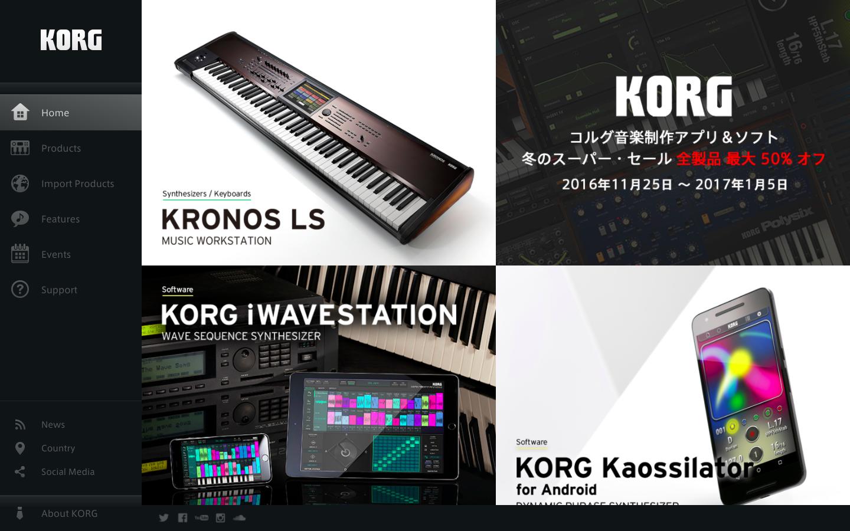 KORGのイメージ